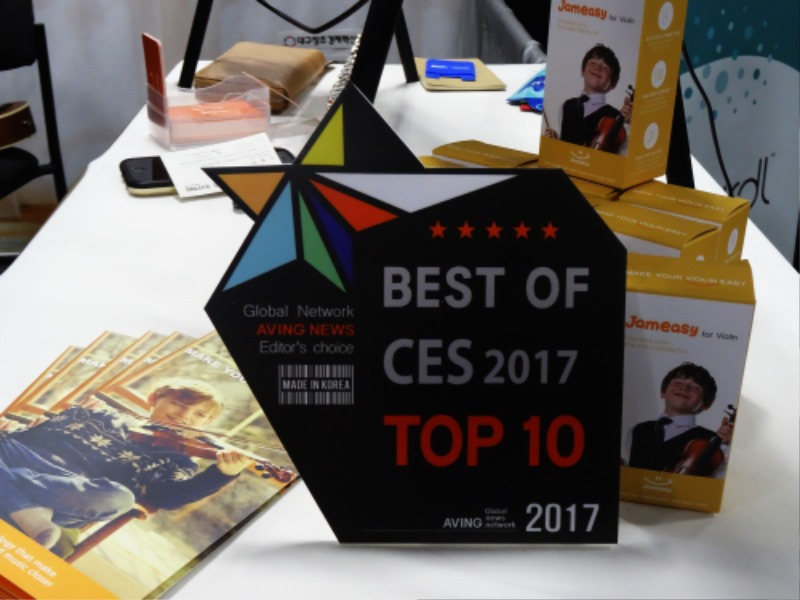 1. CES사진_BESTofCES TOP10.JPG